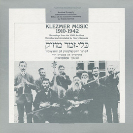 Album cover, with old photo of nine-member klezmer band.